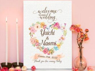 Floral♡heart キャンバス風 印刷 ウェルカムボードの画像