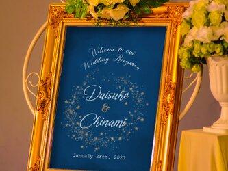 夜空の星 ウェルカムボード 結婚式 ウェディングの画像