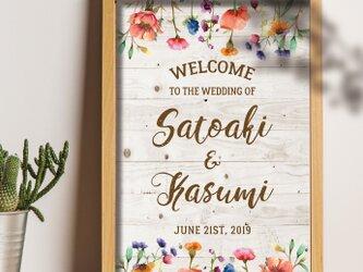 ウェルカムボード フラワーカーテン 花 ウッド調の画像