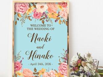 アンティーク風花柄ウェルカムボード結婚式の画像