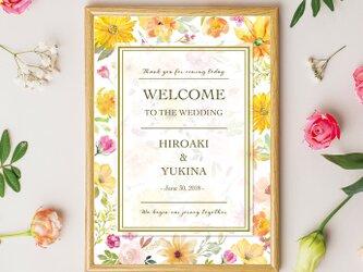 【6種類から選べる】Yellow Floral ウェルカムボード ウェディングの画像