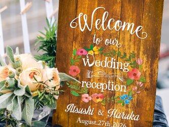【New背景追加♡】ナチュラル 水彩 フラワー彩りウェルカムボード/結婚式ウェディングの画像