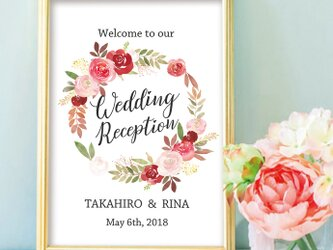 〜Rusty rose〜ウェルカムボード 結婚式 春の画像
