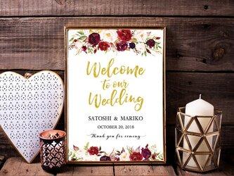 海外風 水彩カリグラフィー 印刷 ウェルカムボード 結婚式の画像