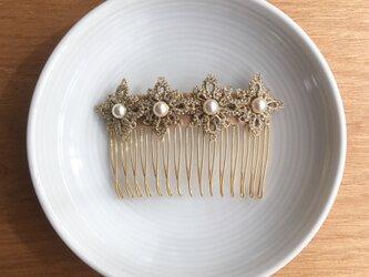 tatting lace hair accessory【gold】の画像