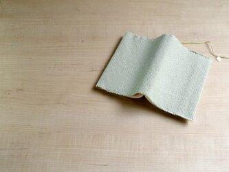 手織りブックカバー(文庫)ライムの画像