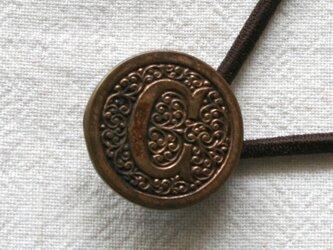 フランスアンティーク・ボタンへアゴム/アルファベットC(AFB-038)の画像