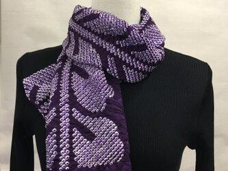 正絹の紫の絞りのストールの画像