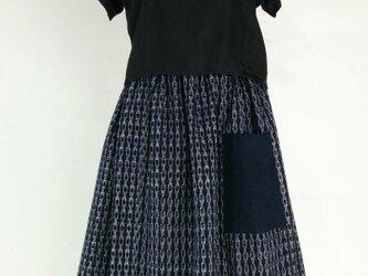 藍木綿リメイクスカートの画像