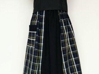 藍木綿のパッチワークリメイクスカートの画像