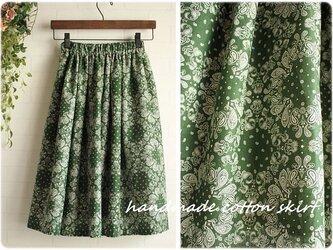 裏地つき ペイズリー バンダナ柄 グリーン  ウエストゴム ギャザー スカート 緑の画像