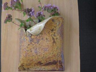花器(69) 花生け 焼き締め掛け花 陶芸家オリジナル陶器の画像
