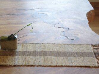 ベージュ&ブラウン 和ナチュラル 裂き織り 木綿 細めのテーブルセンターの画像
