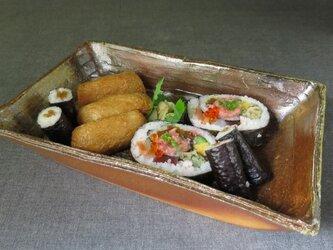 陶器 食器(84) 長角鉢 陶芸家オリジナルの画像