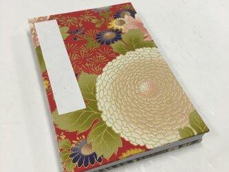 豪華!大きな日本の花模様/御朱印帳の画像