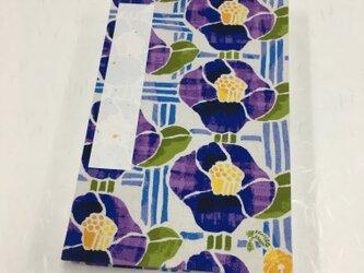 青紫色 つばき柄/御朱印帳の画像