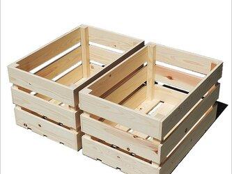 木製コンテナ 木箱2個 ガーデン 野菜 球根 苗 花 雑誌 おもちゃの画像