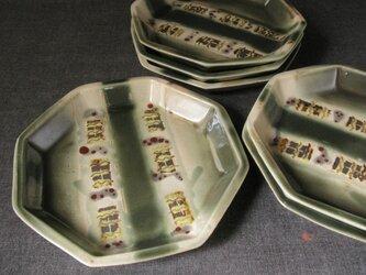 陶器 食器(71) 織部六角皿 陶芸家オリジナルの画像