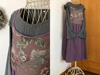 オーバルキャミワンピース紫の画像