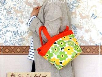 【Sサイズ・ファスナー】Sac de panier 洗えるバッグ Coquelicot(コクリコ)イエロー×グリーン『送料無料』の画像