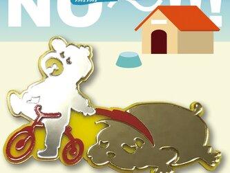犬ブローチon三輪車 ブルドッグ リフレクションブローチの画像