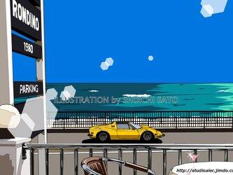 版画作品 湘南イラスト「Good afternoon sea」 (湘南・稲村ケ崎の海岸線を走るディーノ246を描いたイラスト)の画像