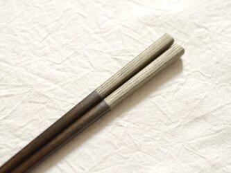 【受注制作】錫模様・拭き漆箸(ストライプ黒)<21.5cm or 23cm>の画像
