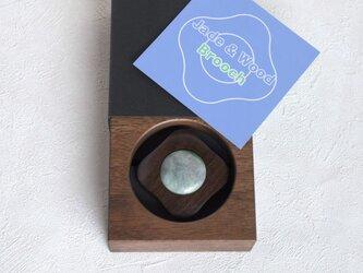 ヒスイと木のブローチ(特製ケース付) その2の画像