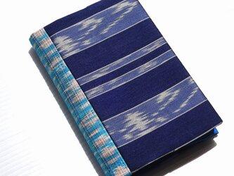 文庫ブックカバータイシルク紺と水色 B1の画像