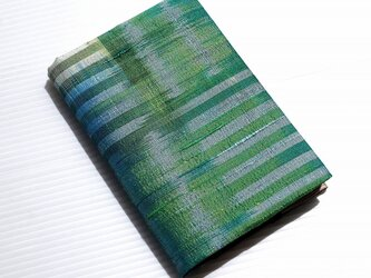 緑エメラルドタイシルク文庫本ブックカバー B2の画像