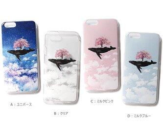 クジラツリー 春が来た!桜仕様 iPhoneX iPhoneケース各種 スマホケースの画像