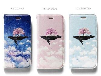 ★手帳型ケース★クジラツリー 春が来た!桜仕様 iPhoneX〜選択可能 iPhoneケースの画像
