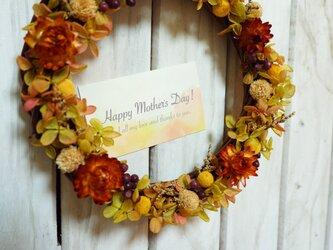 アンティーク調のオレンジリース♪【手入れ不要のプリザーブドフラワー】誕生日・結婚祝い・母の日に★ラッピング&カード有の画像