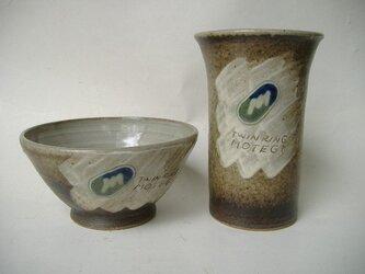 【SALE】理由有りカップ2個組の画像