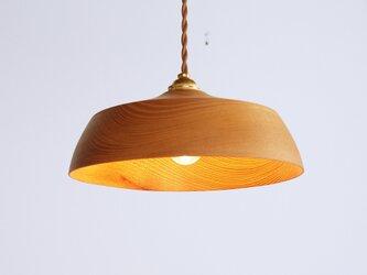 木製 ペンダントランプ 欅(ケヤキ)材2の画像