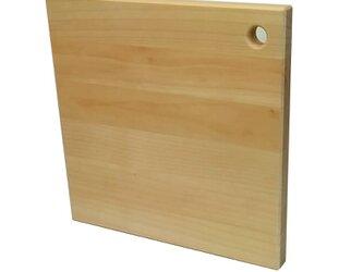 正方形 木製まな板 いちょう材無垢加工 使いやすいスクエアタイプ(正方形Mサイズ)の画像