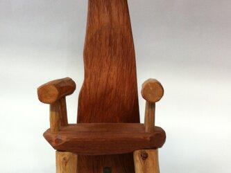 人形の椅子 Ⅴの画像