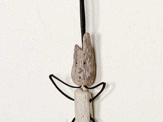 流木のマスコットオブジェー1の画像