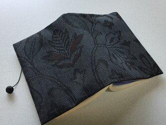 ★再販★   340    着物リメイク   大島紬    花唐草   文庫サイズブックカバーの画像