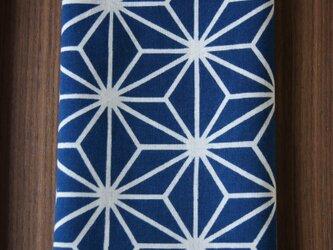 天然藍の型染め手拭い 麻の葉の画像