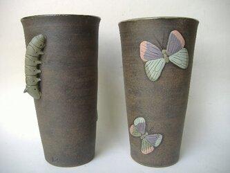 完全変態、芋虫から蝶へ・レリーフカップの画像
