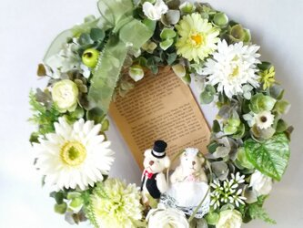 ~クマの記念日~結婚式~ ナチュラルリース☆の画像