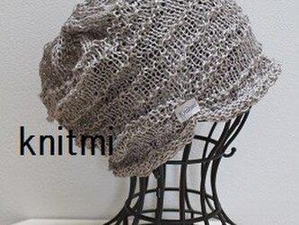 男女兼用【麻100%】 ゆるっと涼しいニット帽子 しめつけなし★麻 ベージュの画像