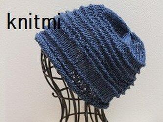 【北欧リネン】ゆるっと涼しいニット帽子 しめつけなし★麻 ネイビーブルーの画像