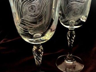 羽のワイングラス・ペア〜手彫りガラス〜の画像