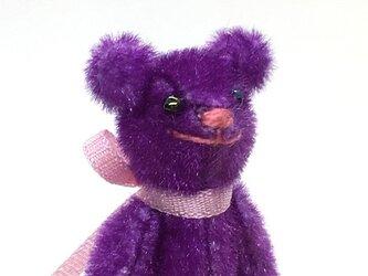 ちびっこベア(紫)の画像