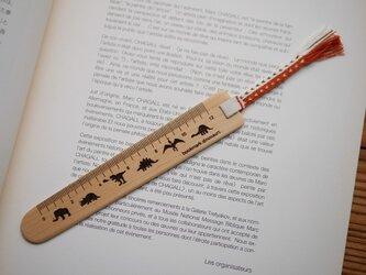 栞 bookmark:dinosaursの画像