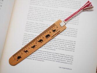 栞 bookmark:animalsの画像