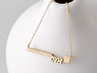 カクカクシカジカ 真鍮ネックレス-3粒-の画像