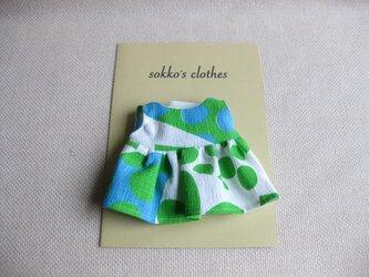 sokko's Dress  白地に黄緑と水色模様②の画像
